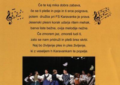 KD Folklorna skupina Karavanke povabilo k vpisu novih članov plakat 3